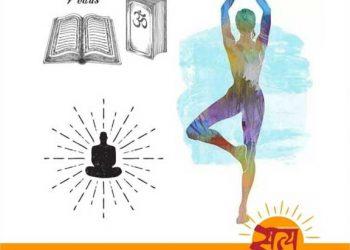Divya Institute: Divine Institute of Ved, Yog and Adhyattam
