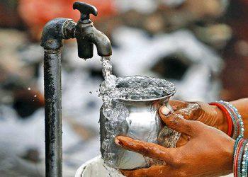 Water Conservation & Plantation